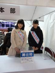 news2013-11-25_01