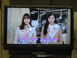 news2017-01-05_02