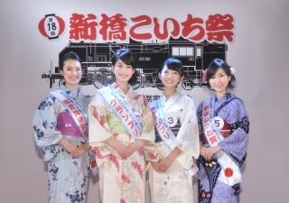 news2014-03-28_02