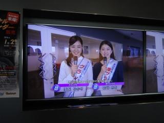 news2016-01-06_02