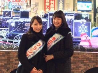 news2014-11-21_02